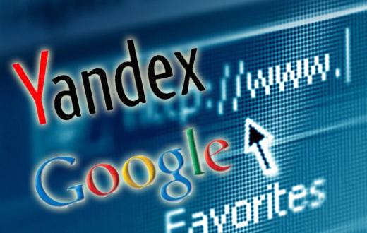 Яндекс/гугл