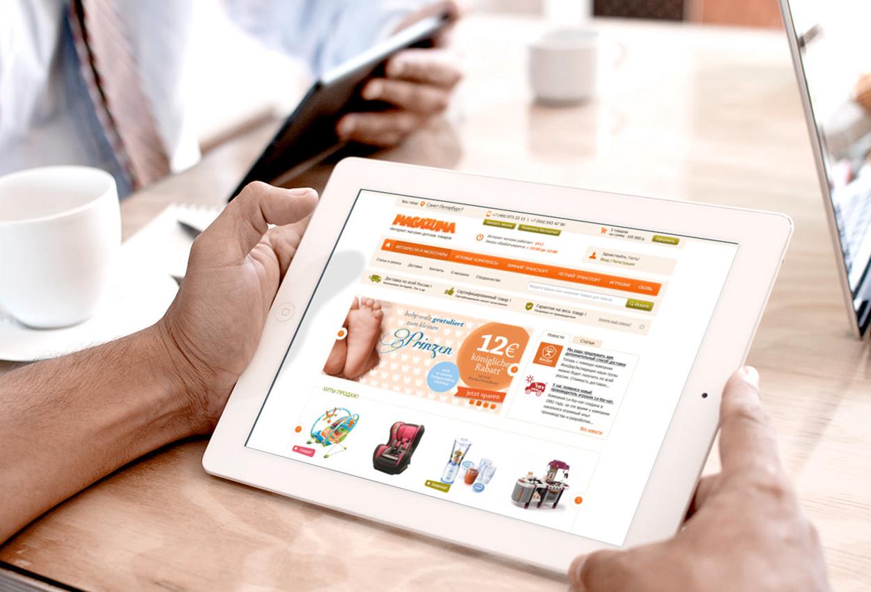 Разработка интернет магазина, как новый вид торговли